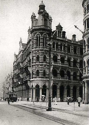 General Post Office, Hong Kong - General Post Office at Des Voeux Road Central and Pedder Street in Central, 1911