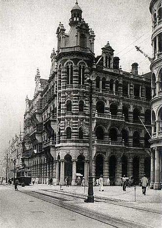 Hongkong Post - General Post Office circa 1911.