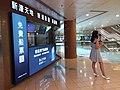 HK 上環 Sheung Wan 信德中心 Shun Tak Centre mall morning August 2019 SSG 66.jpg