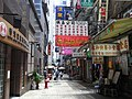 HK 上環 Sheung Wan 永和街 Wing Wo Street shop signs Summer June-2012.JPG