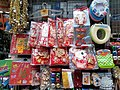 HK 上環 Sheung Wan 皇后大道中 Queen's Road Central shop stationary goods Chinese New Year items Saturday morning Dec 2019 SS2 02.jpg