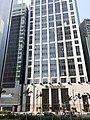 HK 中環 Central 干諾道中 50 Connaught Road facades February 2020 SS2 01.jpg