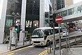 HK 中環 Central 皇后大道中 Queen's Road Central December 2018 IX2 Wyndham Street.jpg
