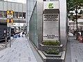 HK 中環 Central Chater Road near 畢打街 Pedder Street Des Voeux Road Central October 2020 SS2.jpg