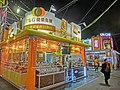 HK 銅鑼灣 CWB 維園 Victoria Park HKBPE 工展會 Hong Kong Brands and Products Expo stall booth TWG Coffee company Dec-2013.JPG