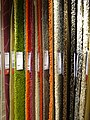 HK CWB Park Lane basement shop IKEA woven carpet Dec-2015 DSC.JPG