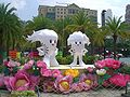 HK CWB Victoria Park 2009 East Asian Games Sport Mascots Dony and Ami 2.JPG