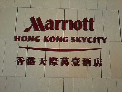 HK Chek Lap Kok Marriott Hong Kong SkyCity name sign Oct-2012