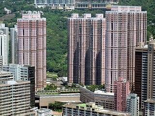 Discovery Park (Hong Kong)