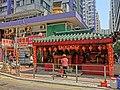 HK Hung Hom 紅磡 寶其利街 Bulkeley Street temple Mar-2013.JPG