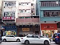 HK Kln City 九龍城 Kowloon City 獅子石道 Lion Rock Road January 2021 SSG 84.jpg