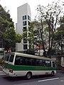HK ML 香港半山區 Mid-levels 舊山頂道 Old Peak Road near Hornsy Road April 2020 SS2 26.jpg