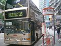 HK QB Quarry Bay Yau Man Street New World Bus 116.JPG