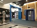 HK SWCC 上環文娛中心 Sheung Wan Civic Centre Lecture Hall n Theatre Hall lobby interior night August 2016 Samsung Tab 001.jpg