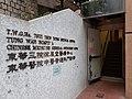 HK SW 上環 Sheung Wan 普義街 Po Yee Street near 磅巷 Pound Lane 普仁街 Po Yan Street February 2020 SS2 03.jpg