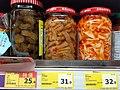 HK SW 上環 Sheung Wan 皇后大道西 12 Queen's Road West 聯發商業大廈 Arion Commercial Building shop Wellcome Supermarket goods September 2020 SS2 04.jpg