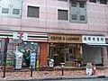 HK SW 上環 Sheung Wan 高陞街 Ko Sing Street shop 7-Eleven store August 2019 SSG 03.jpg