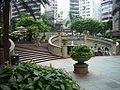 HK SW COSCO Tower Grand Millennium Plaza garden.jpg