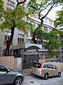 HK Sai Ying Pun 第三街 Third Street St Louis School n trees n sidewalk carpark June 2016 DSC.jpg