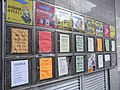 HK San Po Kong 大有街 Tai Yau Street industry building 義發工業大廈 Efficiency House outdoor notice ads.jpg