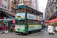 HK Tramways 120 at Chun Yeung Street (20181215091123).jpg