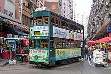 c83010eaa19 Retro tram passing the wet market at Chun Yeung Street