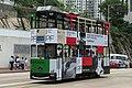 HK Tramways 62 at Kornhill (20181017131808).jpg