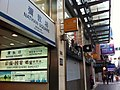 HK YTM Jordan 348 Nathan Road Nathan Square name sign Jan-2014 Choi Fook Luxury Banquet restaurant.JPG