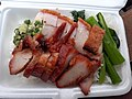 HK food STT 石塘咀 Shek Tong Tsui 皇后大道西 Queen's Road West shop 唐順興 Tang's Roast BBQ 燒味肉 meat October 2020 SS2 06.jpg