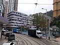 HK tram 21 tour view SKW 筲箕灣道 Shau Kei Wan Road February 2020 SS2 28.jpg
