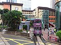 HK tram tour view 銅鑼灣 Causeway Bay 怡和街 Yee Wo Street 銅鑼灣總站 Tram Terminus July 2019 SSG 01.jpg