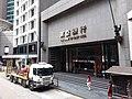 HK tram tour view July 2019 IX2 24.jpg