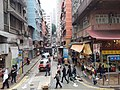 HK tram view 西營盤 Sai Ying Pun 德輔道西 Des Voeux Road West January 2019 SSG 15 Eastern Street.jpg