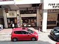 HK tram view syp sw ch wc cwb September 2019 SSG 02.jpg
