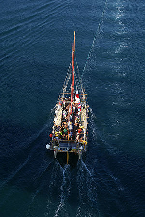 Hōkūleʻa - Hōkūle'a, under tow, in Ōshima channel, Yamaguchi-prefecture, Japan
