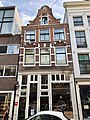 Haarlemmerstraat, Haarlemmerbuurt, Amsterdam, Noord-Holland, Nederland (48720056541).jpg
