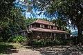 Habitation Clément, François, Martinique.jpg