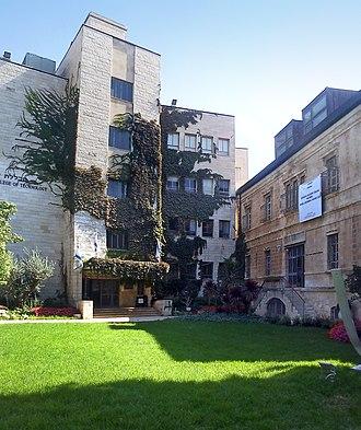 Hadassah Academic College - Image: Hadassah 4
