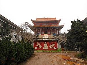 Haikou Yazhou Gu Cheng - Image: Haikou Yazhou Gu Cheng 02