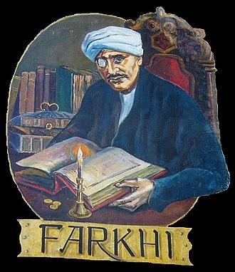 Haim Farhi - Artistic impression