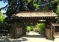 Hakone Gardens, Saratoga, CA - IMG 9129.JPG
