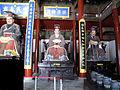 Hangzhou 2009 1757.jpg