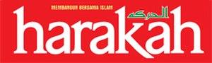 Harakah (newspaper) - Image: Harakah