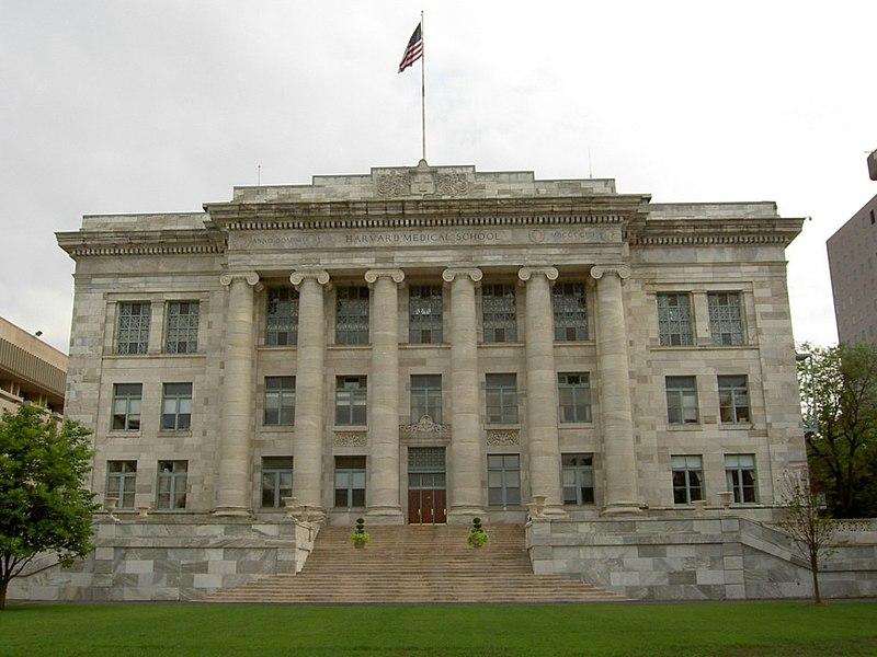 Harvard Med School Letters Of Rec