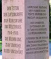Hauptfriedhof Karlsruhe, Mahnmal für die nach einem Luftangriff vom 22. Juni 1916 in einem Zirkus g 2.jpg