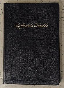 Bible translations into Hawaiian - Wikipedia