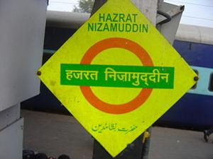 Hazrat Nizamuddin railway station - Hazrat Nizamuddin platformboard