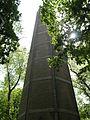 Heemstede Watertoren 4531.JPG
