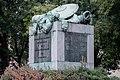 Hessendenkmal 2016.jpg