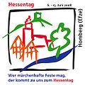 Hessentag2008 Logo.jpg